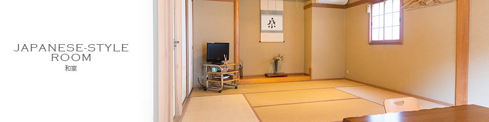 mv_rooms-japan